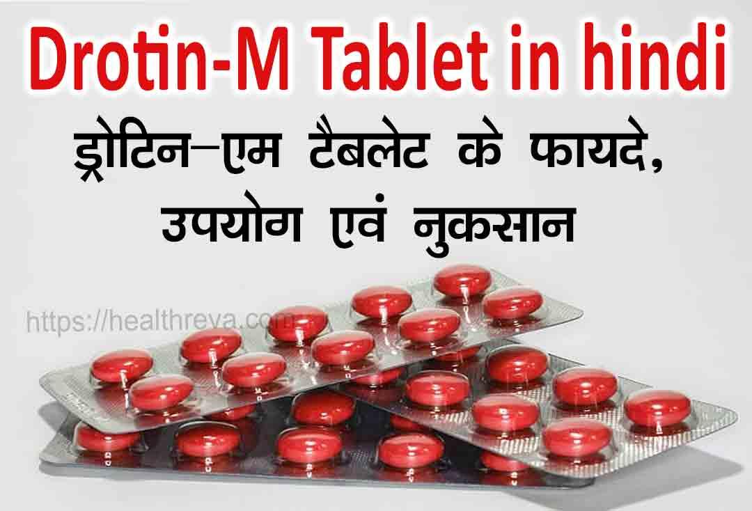 Drotin-M Tablet in hindi